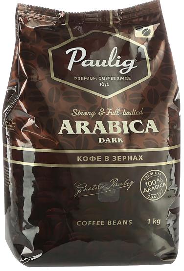 Coffee beans arabica or robusta